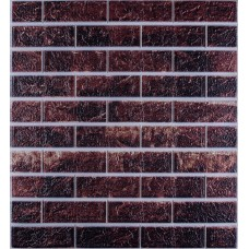 Самоклеющаяся декоративная 3D панель под кирпич темно-коричневый микс 700x770x5мм