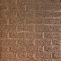 Самоклеющаяся декоративная 3D панель под коричневый кирпич 700x770x5мм